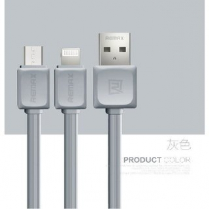 Кабель и адаптер Remax USB Cable to Lightning Fast Data 1m Gray