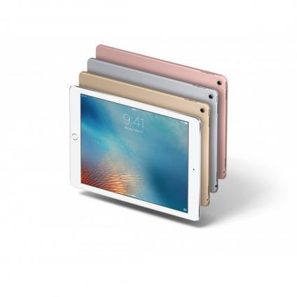 Apple iPad Pro 9.7 32GB Wi-Fi Gold