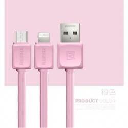 Кабель и адаптер Remax USB Cable to Lightning Fast Data 1m Pink