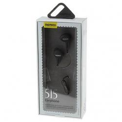 Наушники  REMAX RM-515 Черные